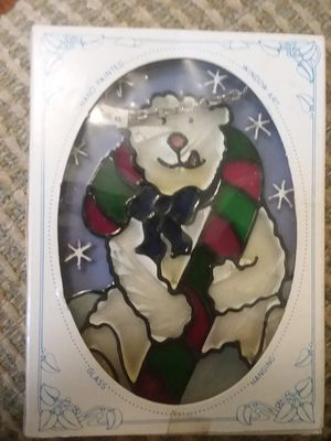 Joan Baker Sun Catcher Ornament for Sale in Lynchburg, VA