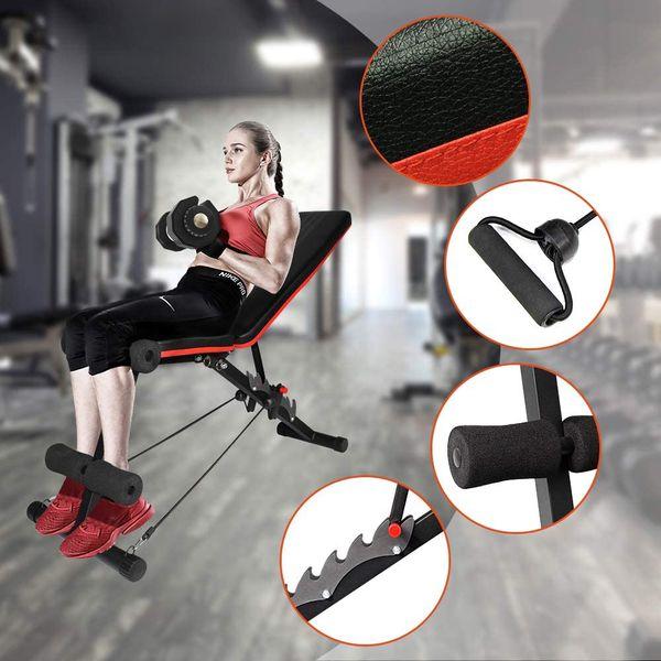 Multi-Purpose Adjustable Weight Bench🤸🏻♀️