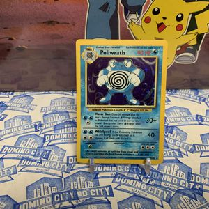 Poliwrath Base Set 13/102 Pokemon Trading Card Game for Sale in Montclair, CA