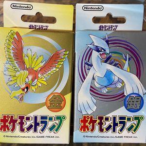 Pokemon Cards Gold & Silver Japanese Nintendo Poker Set Vintage 1999 Two Full Decks New Factory Sealed Pokémon Playing Cards Rare Ace Joker etc. OBO for Sale in Diamond Bar, CA