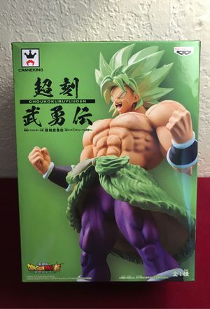 Dragon Ball Super Movie 9' Super Saiyan Broly Full Power Choukoku Buyuuden Statue for Sale in Clovis, CA
