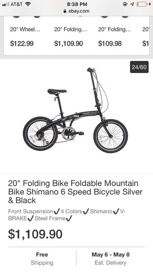 New Aomais bike for Sale in Modesto, CA