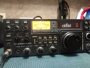 Icom 751 for Sale in Golden, CO