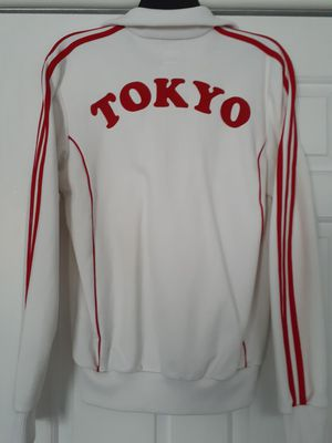 Vintage Adidas Tokyo Track Jacket (Mens Small) for Sale in Media, PA