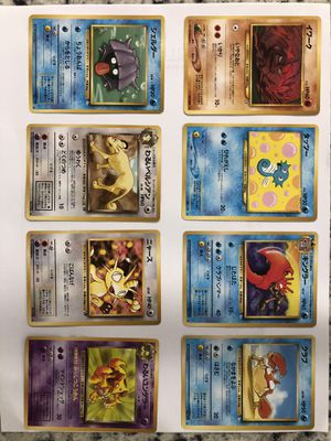 Pokémon (pokemon) cards Japanese for Sale in Wake Forest, NC