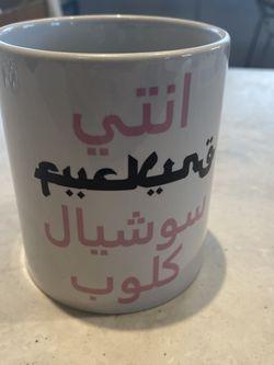 Cool Script Mug New $5.00 for Sale in Falls Church,  VA