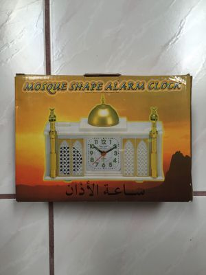 Mosque Shaped Alarm Clock for Sale in Tampa, FL