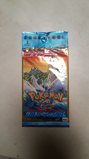 Aquapolis first edition pokemon pack for Sale in Fort Worth, TX
