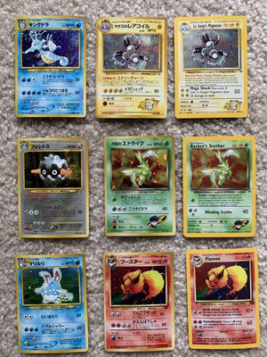 Japanese Pokémon card lot (with English matches for a couple) see pictures for quality. $30 OBO for Sale in Arlington, VA