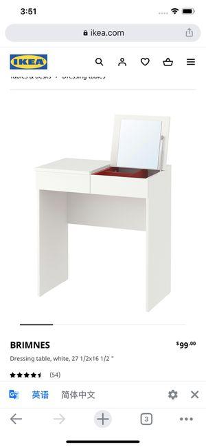 IKEA dressing table for Sale in Alexandria, VA