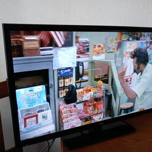 "28"" Seiki Tv for Sale in Riverside, CA"