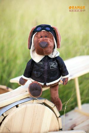 Plush soft toy dog aviator. With craft box. New 16 inches for Sale in PA, US