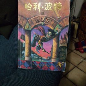 Harry Potter And The Philosopher's Stone for Sale in Visalia, CA