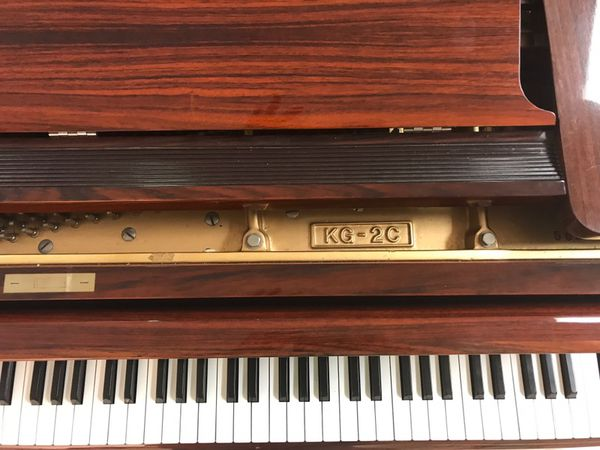K. Kawai Piano KC-2C