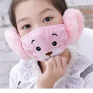 Kids Teddy Bear Washable Mask And Ear Muffs for Sale in Irvine, CA