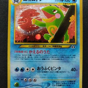 Politoed Holo Rare No. 186 - Neo Discovery Japanese Pokemon Card for Sale in Titusville, FL