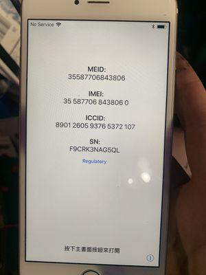iPhone 6 Plus iCloud locked for Sale in Tacoma, WA