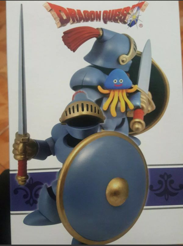 Dragon Quest Am Big Figure Samayou Yoroi Restless Armour Square Enix Toys For Sale In Azusa Ca Offerup It has been a long road, and you've already put in way too many hours, but it's time to. offerup