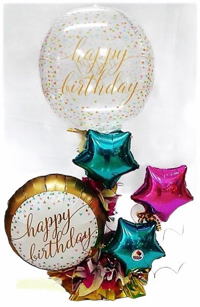 Ballon arrangement/ arreglo de globos para toda ocasión $