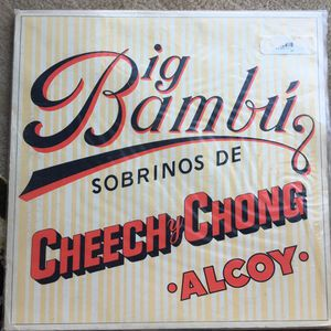 Cheech & Chong Vinyl w/ Giant Collectible Rolling Paper for Sale in Fairfax, VA