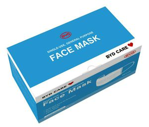 50 BYD face mask NEW in Box for Sale in Chicago, IL