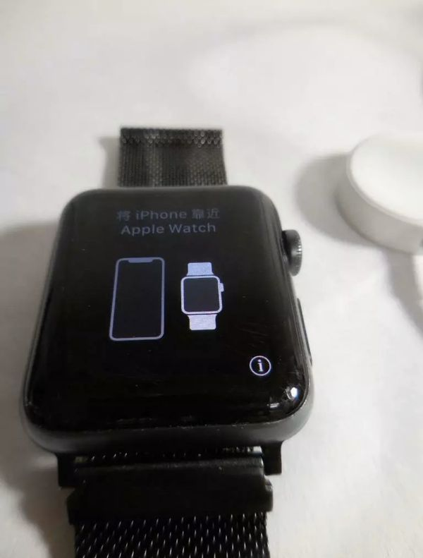 Apple Watch Series 3 42mm GPS Only