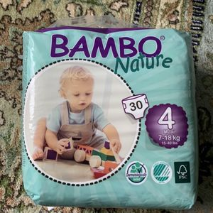 Bambo Diapers, Size 4, Sealed Pack Of 30 for Sale in Barrington, IL