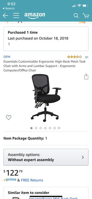 1 year old high end ergonomic essentials black office chair paid $122 on amazon 1 year ago. Works perfect. I'm moving out of state for Sale in Kensington, CA