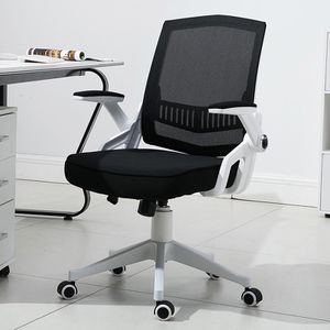 $70 (brand new) computer office chair with folding armrest for Sale in La Habra Heights, CA