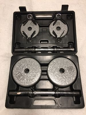 "POWERHOUSE FITNESS AMPEX 30 LBS ADJUSTABLE DUMBBELL SET. IN CASE! ""YOUR PUMP WHEN YOU'RE OUT AND ABOUT, ON THE GO, OR TRAVELING. Located in Henderso for Sale in Henderson, NV"