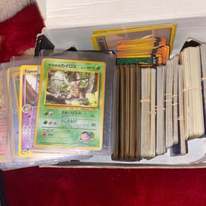 1995-2000s Pokemon Card Collection for Sale in Odessa, TX