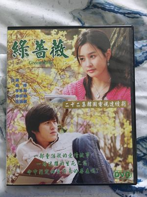 6 Disc Asian Drama for Sale in undefined