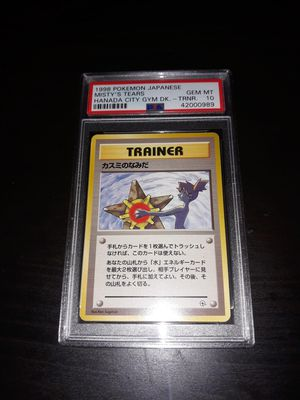 Pokemon Nude Naked Misty's Tears BANNED Japanese Gym PSA10 GEM Mint for Sale in Queens, NY