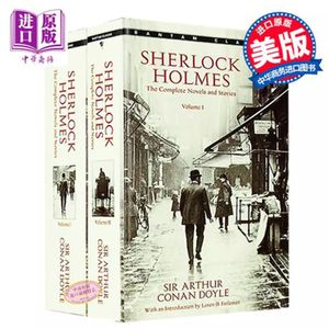 The book of Sherlock Holmes for Sale in Hope Hull, AL
