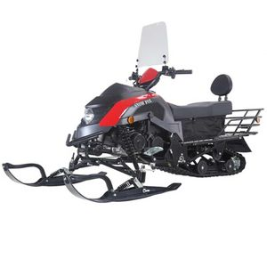 Brand NEW Snowmobile (Red) for Sale in Indianapolis, IN