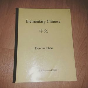 Elementary Chinese for Sale in Brooklyn, NY