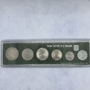 Israel's 28th Anniversary Official Mint Set 1976 SEALED IN ORIGINAL PACK for Sale in Bethel, CT