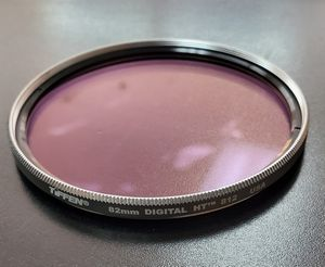 Tiffen 82mm DIGITAL HT 812 Professional Lens Filter for Canon or Canon for Sale in Los Angeles, CA