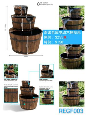 New electric barrel - shaped fountain for Sale in Montclair, CA