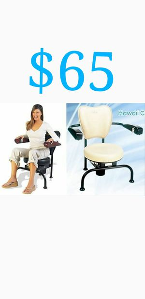 AB FITNESS EXERCISE EQUIPMENT HULA CHAIR HAWAII CHAIR WITH 10 SPEEDS for Sale in Las Vegas, NV