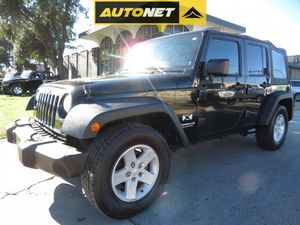 2007 Jeep Wrangler for Sale in Dallas, TX