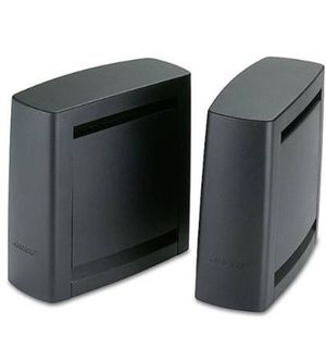 Bose SL2 wireless surround link for Sale in Tampa, FL