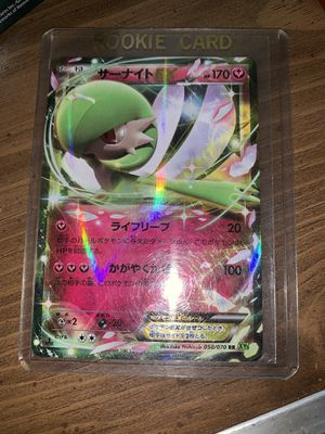 Pokemon card for Sale in Stoughton, MA