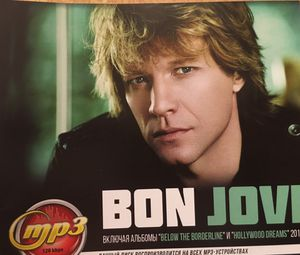 Bon Jovi - Gold Collection 12 Albums 1995-2018 for Sale in Hollywood, FL
