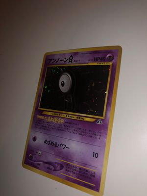 Unown Japanese Vintage Pokemon Card Neo Discovery for Sale in Flower Mound, TX