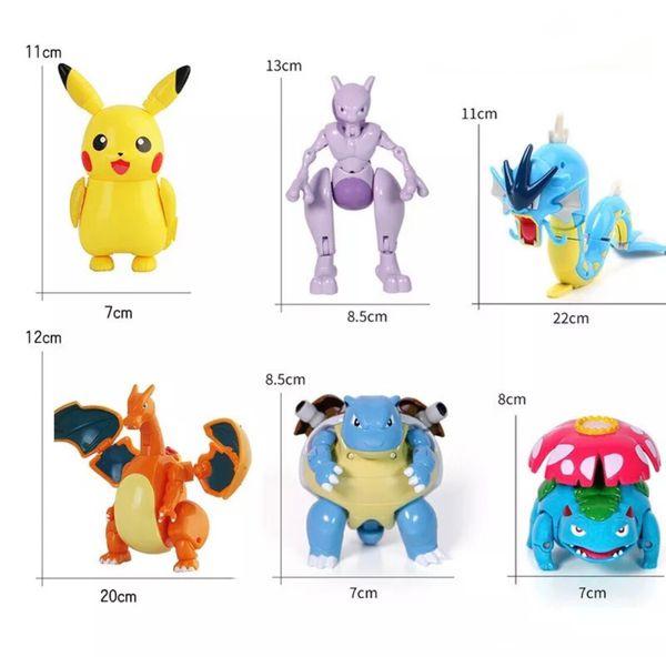 Pokemons - Pikachu & Gyarados