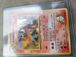 Japanese 1999 BLAINE'S CHARIZARD for Sale in HVRE DE GRACE, MD