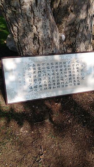 Antique japan edo period for Sale in Los Angeles, CA