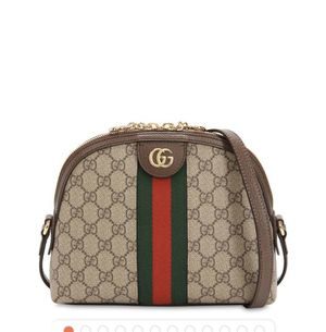 Gucci bag like new perfect shape. Please only OfferUp I put all information on the purse Please Only Seriously Ones.... for Sale in Stockton, CA