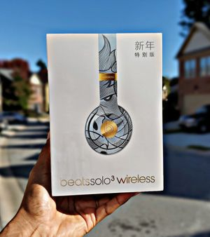 Beats Solo³ Wireless Headphones (Chinese New Year Special Edition) for Sale in Atlanta, GA